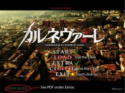 Gekkou no Carnevale screenshot 1