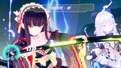 Drive Fairy Ideal Raise screenshot 12
