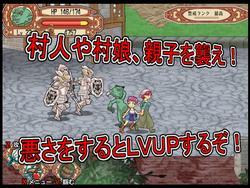 Goblin Walker screenshot 0