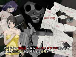Ghost Town Gunsweeper screenshot 3