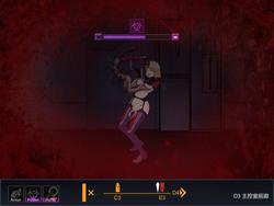 Primeval Planet: Angimanation screenshot 2