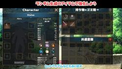 NTR House screenshot 3