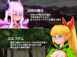 Feisty For An Elf (Ace) screenshot 3