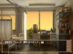 Tokubetsu Jugyou 3 SLG & Tokubetsu Jugyou 1,2 /Специальный Класс 1,2,3 SLG (Bishop) screenshot 11
