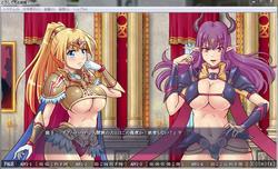 Yesss! Princess!! (Arekara4nen) screenshot 0