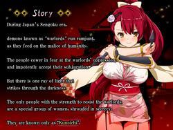 Kunoichi Tsubaki screenshot 2