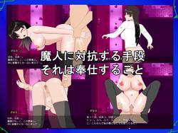 Young Woman Hazard screenshot 1