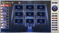 Funbag Fantasy 1+Sideboob Story+2 screenshot 11