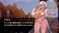 Obscurite Magie ~ Dirty Princess Knight Juliana (Instant Flow Lighter) screenshot 7