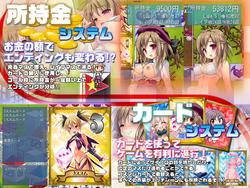 Sugoroku SEX: The Dice Game screenshot 1