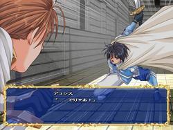 Castle Fantasia 2 ~Seima Taisen~ (Studio e.go! screenshot 4