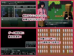 ERODE 2: The Reflected World screenshot 2