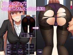 Office Lady Who Looks Good in Stockings Gets Trapped in an Elevator Door (Shimizuan) screenshot 3