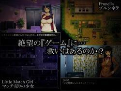Pentamerone Game (Luwen Workshop) screenshot 5
