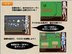 Minerva's Adventure screenshot 0