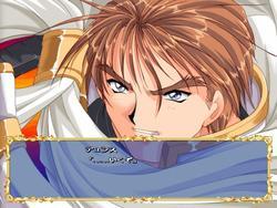 Castle Fantasia 2 ~Seima Taisen~ (Studio e.go! screenshot 2