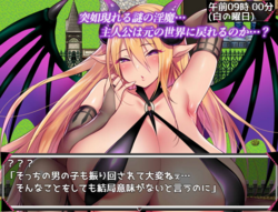 Lust Friend screenshot 2