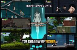 The Shadow of Yidhra screenshot 11