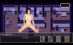 Beautiful Maid screenshot 2