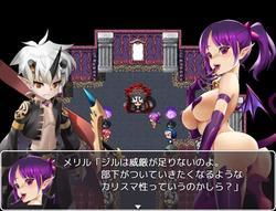 Demon Lord Jill -REVIVAL- screenshot 0
