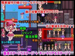 Total Rookie Magical * Mayaka + Mayaka Extra Stage screenshot 1
