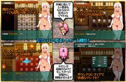 Queen's Diary of Adulterous Mating ~RPG In Which Love Affair Is National Affair~ screenshot 8