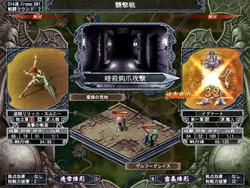 Partial Meishoku no Reiki ~Yuruyaka ni Shisuru Ao Sango no Mori~ screenshot 4