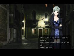 Gekkou no Carnevale screenshot 9