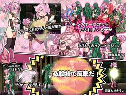 The Nekoronomicon screenshot 2