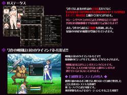 Botsuraku Reijyo/The Heiress (ONEONE1) screenshot 1