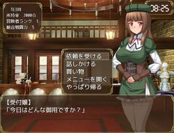 With a cool maid! screenshot 3