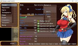 Princess Go Round screenshot 4