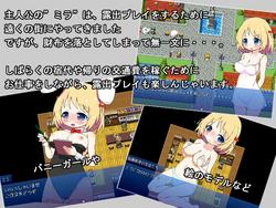 RPG2 - Roshutsu Playing Game 2 screenshot 0