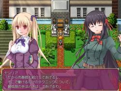 Swordswoman Iris's Erotic Exhibitionism Experience Log screenshot 5