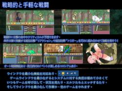 Elf Educator screenshot 1