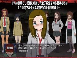 School Girl Courage Test 5 + DLC1 - Yume Momono + DLC2 - Unconscious Return screenshot 6