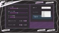Sutekina kanojo no tsukurikata screenshot 5