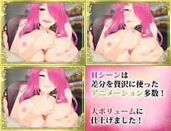 Incubus killing and reckless hero screenshot 4