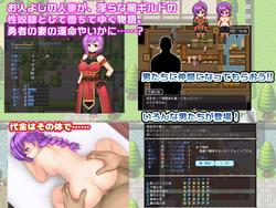 The Married Selena and the Dungeon of the Magic Stone screenshot 0