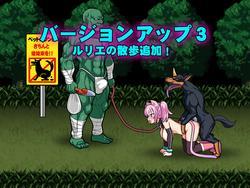 The Nekoronomicon screenshot 5