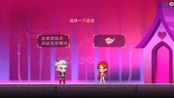 Sweet Dungeon screenshot 4
