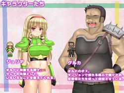 The Married Selena and the Dungeon of the Magic Stone screenshot 3