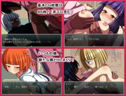 ERODE 2: The Reflected World screenshot 1