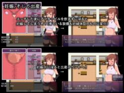 Anera The Demon Tower screenshot 4