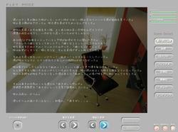 Karin to asobo ! screenshot 5