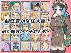 Rena's Work (Tail Aki) screenshot 3