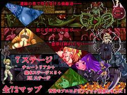 Treasure Hunter Eriru (Himitsu Kessha) screenshot 2