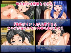 Woman-Samurai Kaede screenshot 2