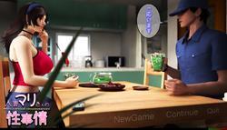 Married woman Maris sexual circumstances - The Game screenshot 3