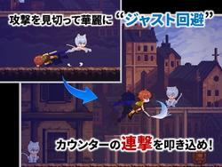 Super Mamono Sisters screenshot 12